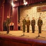 Смотр-конкурс Защитник отечества