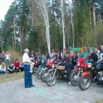 Сореанования по фигурному вождению мотоцикла На приз памяти А.Крутилина
