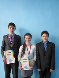 Юный стрелок-2014. Команда победитель МБО У СОШ №1